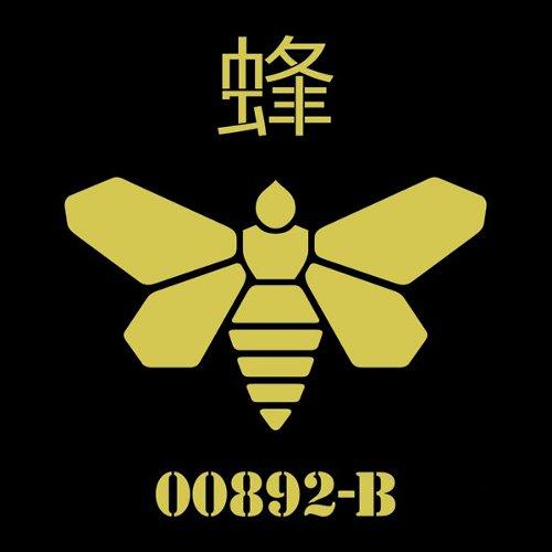 Methylamine Bee Wasp 00892-B Logo Breaking Bad T-Shirt