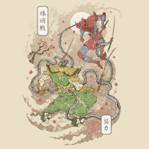 Spider-Man Japan Samurai Dr Octopus T-Shirt