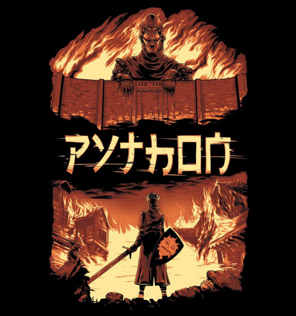 Attack on Titan Monty Python Funny T-Shirt