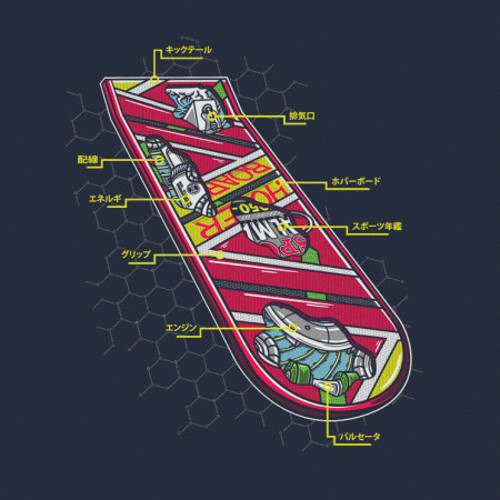 Back to the Future Hoverboard Anatomy T-Shirt