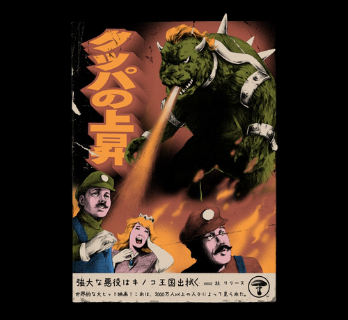 Bowser Godzilla Super Mario Bros T-Shirt