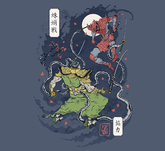 Spider-Man Dr. Octopus Feudal Samurai Battle T-Shirt