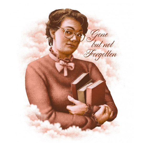 Barb Tribute Stranger Things T-Shirt