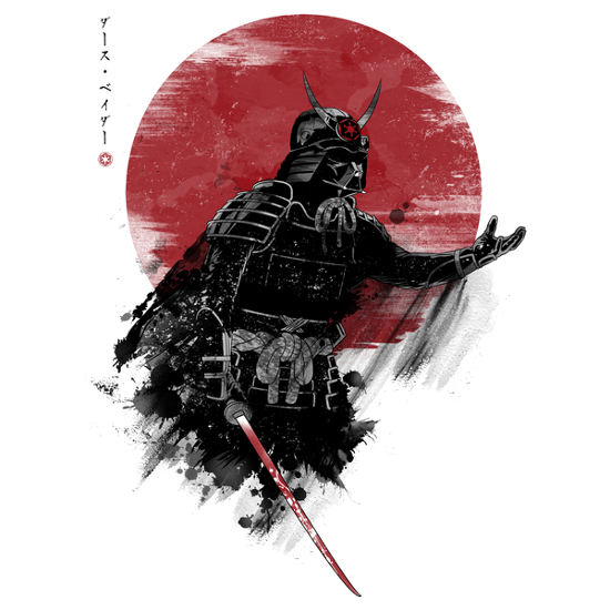 Darth Vader Samurai Japanese Star Wars T-Shirt