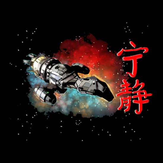 Leaf on the Wind Firefly Serenity T-Shirt